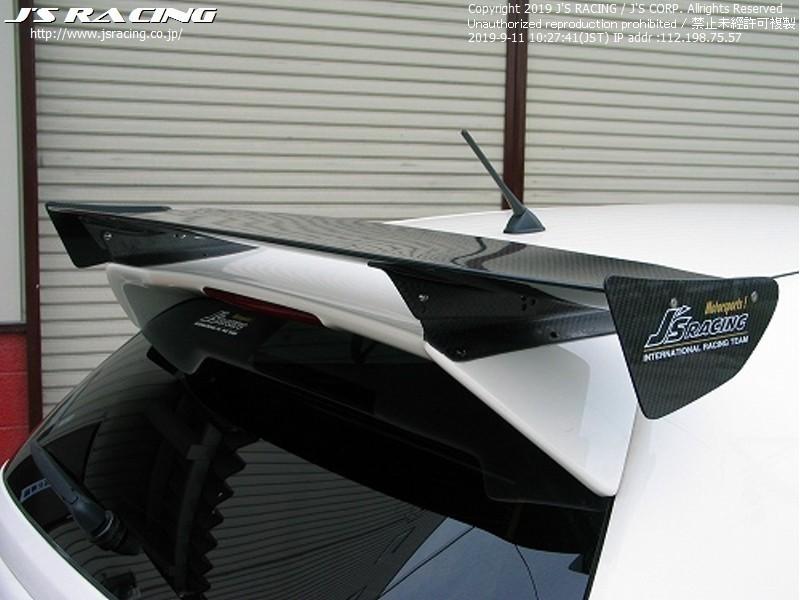 Js Racing Wet Carbon 3D GT Wing Honda Civic EP3 01-05 - DGW1-P3-W