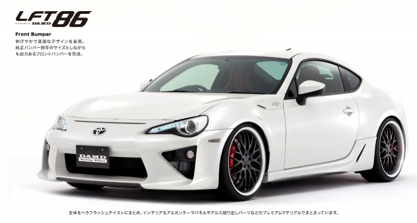 Image of DAMD Aero Parts 3Piece Kit Bumper Type 01 Type B - Brand Painted Toyota GT-86 Scion FR-S 13-14