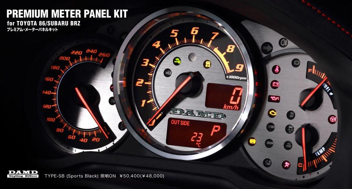 Damd Meter Kit 01 Type A Toyota Gt 86 Scion Fr S 13 14