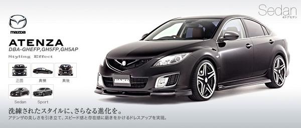 DAMD Aero Parts 3Piece Kit | Bumper Type 01 Type A Mazda 6 GH 09-13 - DMD41121012A01