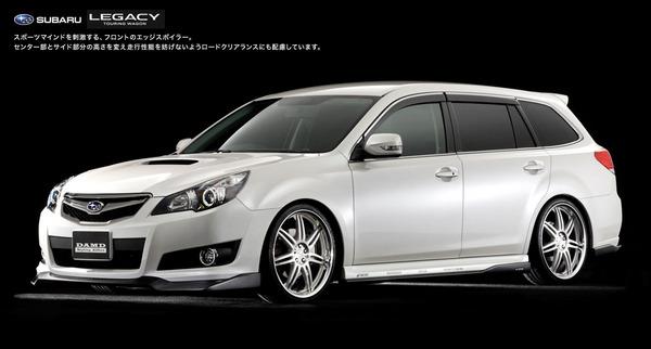 DAMD Aero Parts 4Piece Kit 01 FRP Subaru Legacy Sedan 10-13 - DMD60241042A01