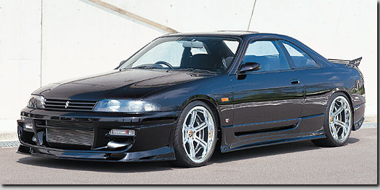 Image of Do-Luck 3Piece Kit Nissan Skyline Coupe R33 95-98