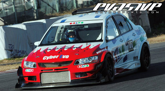 Image of Voltex Front Bumper Cyber Edition Mitsubishi Lancer Evolution IX 06-07
