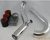 Image of JM Fabrications Aluminum 2.5 Upper Intercooler Pipe Kit Mitsubishi Lancer Evolution VII VIII IX 03-08