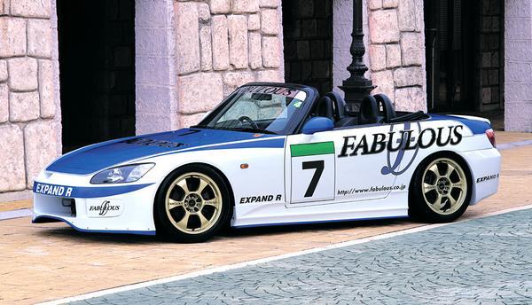 FABULOUS Complete Set Honda S2000 00-09 - FAB30411010001