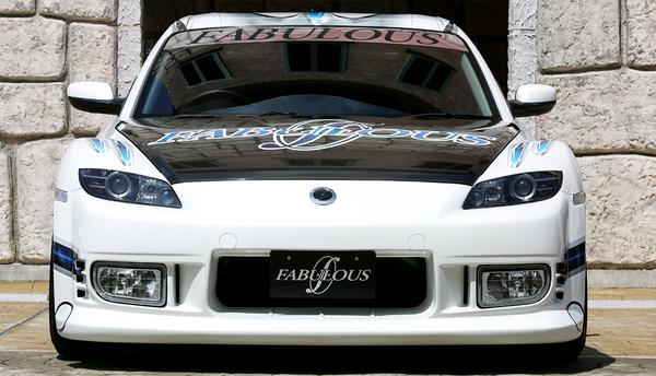 Image of FABULOUS Bonnet Mazda RX-8 04-08