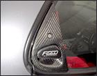 FEED Door Knob 02 - Carbon - Mazda RX-7 FD3S 93-02 - FED401218I0002