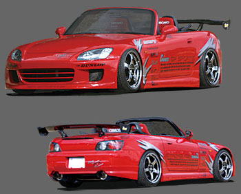 GP Sports Aero Parts 3Piece Kit | One Side Half Type 01 Honda S2000 00-09 - GPS-3P-FRP-S2K