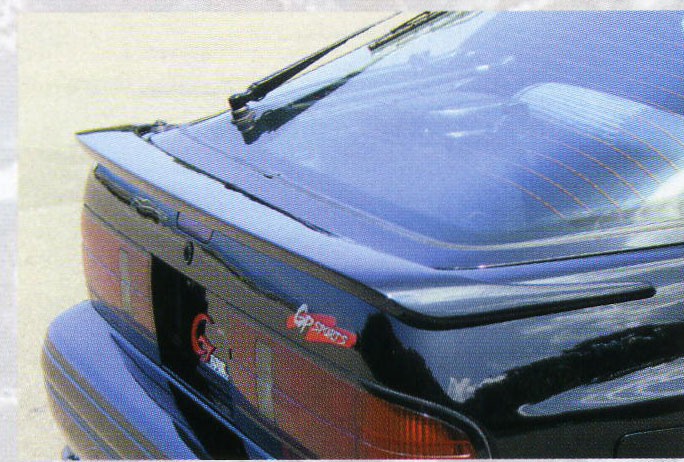 GP Sports Rear Wing | Rear Spoiler 01 Mazda RX-7 FC3S 86-92 - GPS40111410001