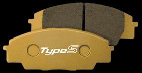 MUGEN Brake Pad Rear 01 Type Sport Honda S2000 00-09