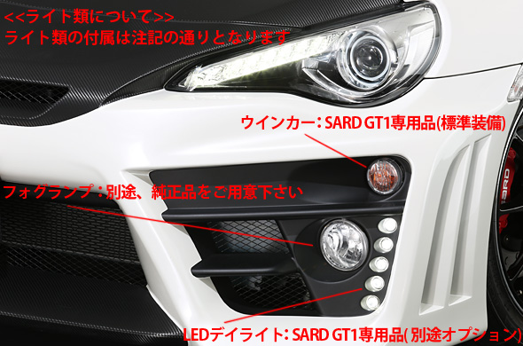 Image of SARD 01 Toyota GT86 Scion FR-S 13