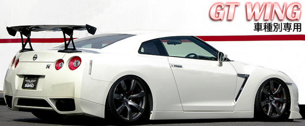 SARD GT-Wing 01 Type A - Carbon - Nissan GT-R R35 09-20 - SAD20141422A01