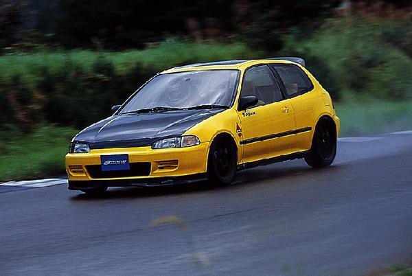Spoon Sports Front Lip Honda Civic Eg 92 95