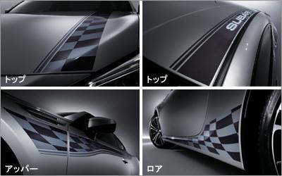 Image of Subaru Genuine Body Graphic Set A Subaru BRZ 13