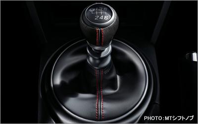 Image of Subaru Genuine Leather Shift Knob AT Trans Subaru BRZ 13