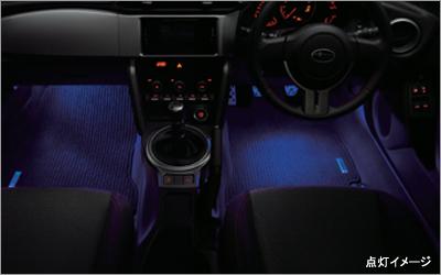 Image of Subaru Genuine Ambient Lighting Subaru BRZ 13