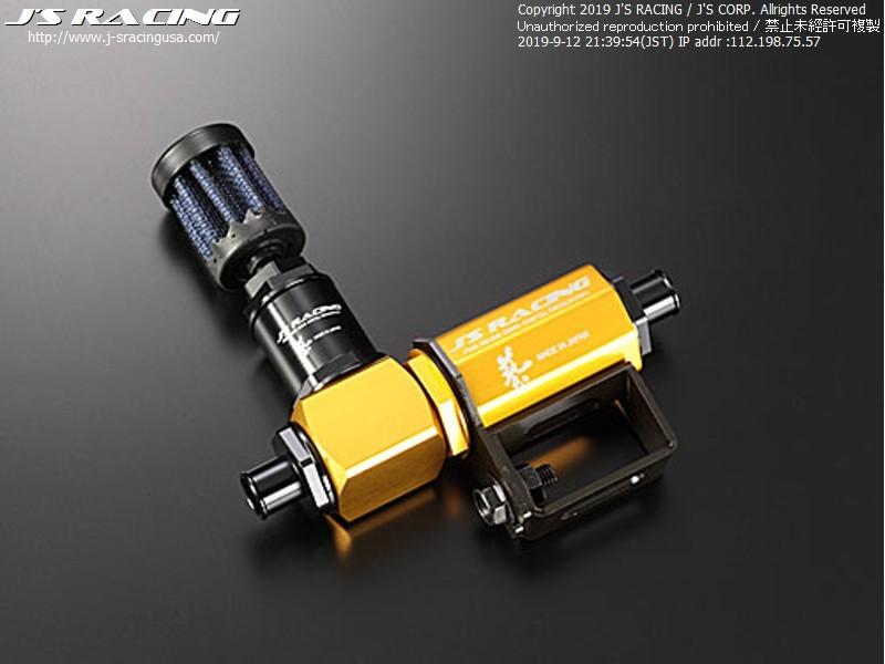 Js Racing T-REV System Honda CR-Z 11-19 - TRS-Z1