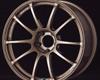 Image of Advan RZ Wheel 17x7.0 4x100