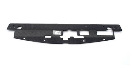 APR Carbon Radiator Cooling Plate Mitsubishi EVO VIII IX 03-08 - CF-483031