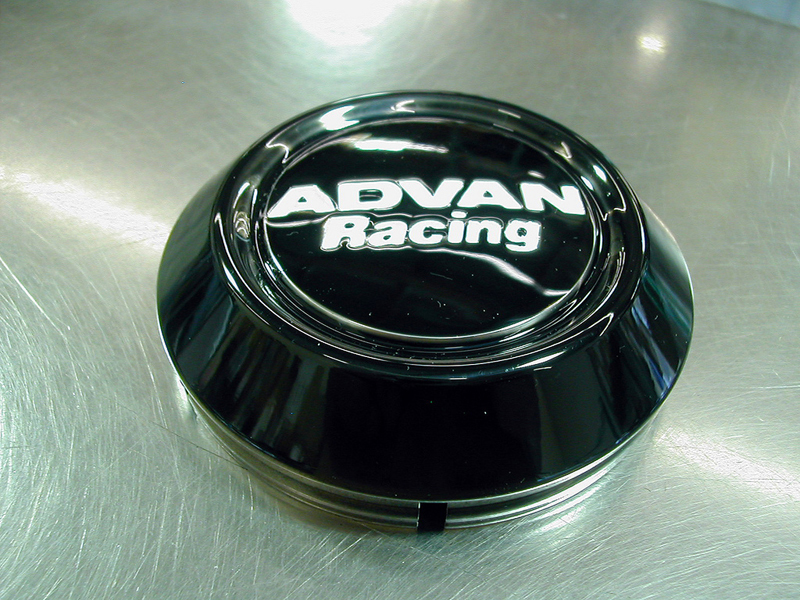 Advan 63mm Center Cap 100/112 PCD Low Type Black - YPADCC63LB