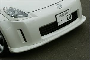 Central 20 350Z Front Lip Spoiler FRP