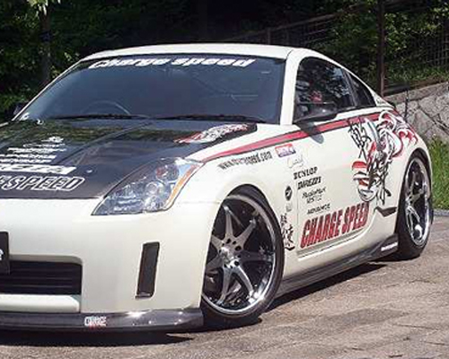 ChargeSpeed Bottom Line FRP Full Lip Kit Nissan 350Z Zenki 03-05 - CS722FLKF