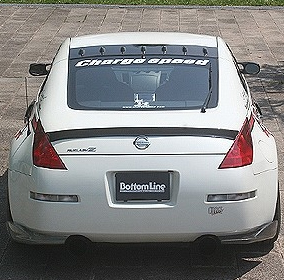 ChargeSpeed Bottom Line Carbon Rear Lip Caps Nissan 350Z Z33 03-08