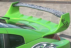 ChargeSpeed GT Rear Wing w/ Carbon Center Nissan 350Z Z33 03-08 - CS722GTRWC