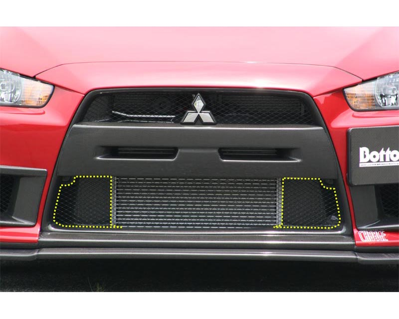 ChargeSpeed Carbon Lower Inner Section Plates Mitsubishi EVO X 08-12 - CS427LISPC
