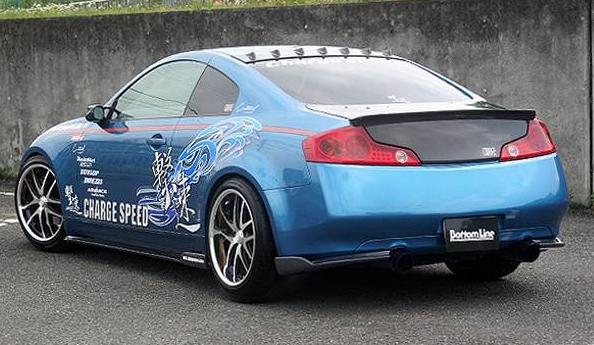 ChargeSpeed Bottom Line Carbon Full Lip Kit Infiniti G35 Coupe 03-05 - CS695FLKC
