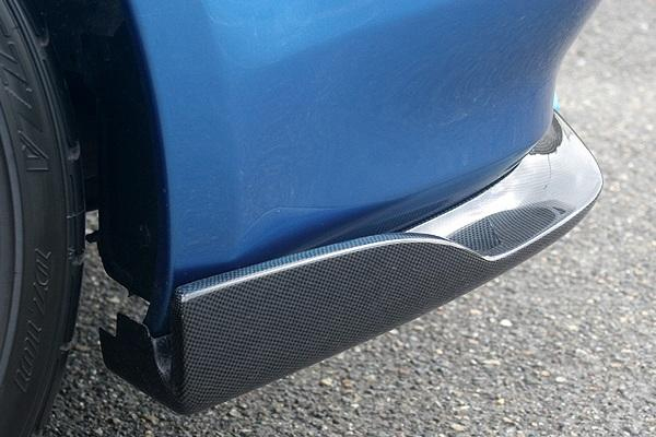 ChargeSpeed Bottom Line FRP Rear Lip Caps Infiniti G35 Coupe 03-07 - CS695RCF