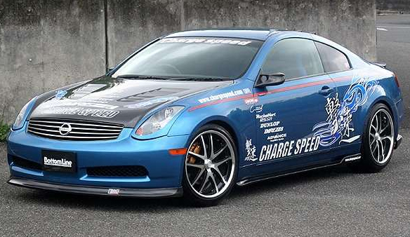 ChargeSpeed Bottom Line FRP Full Lip Kit Infiniti G35 Coupe 03-05 - CS695FLKF