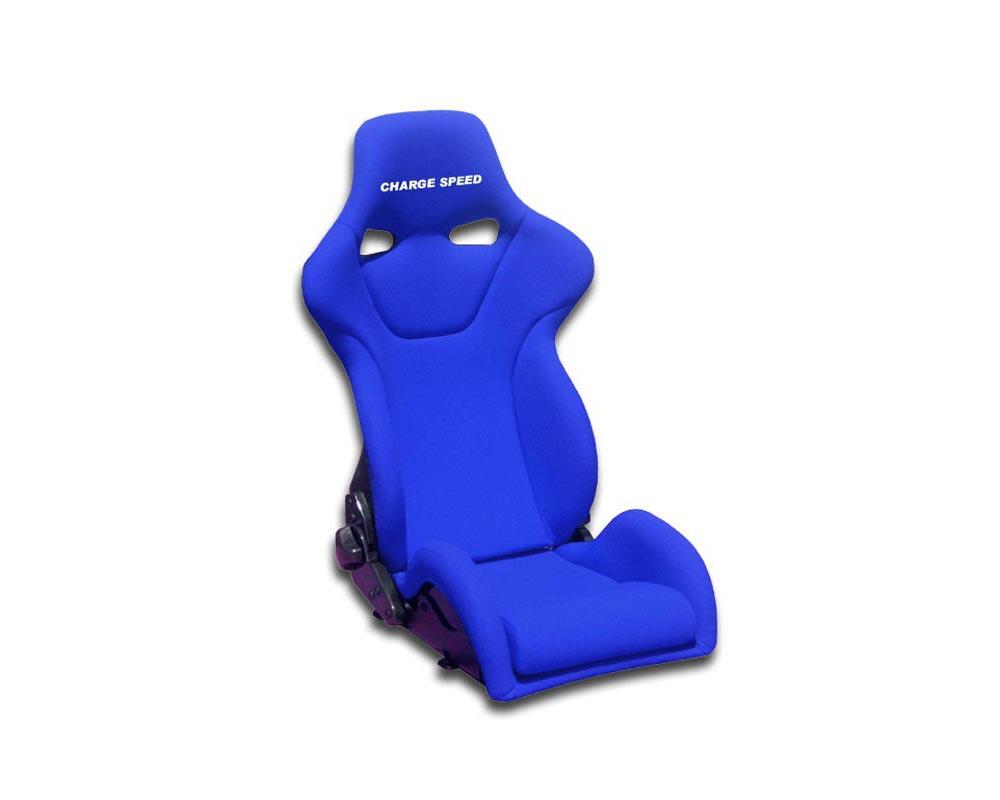 Charge Speed Racing Seat Genoa R Reclined Kevlar Blue (Japanese Kevlar) - BC-GRK03