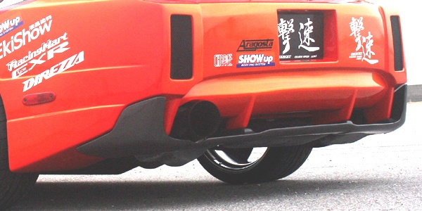 ChargeSpeed GT Wide Body Rear Carbon Under Diffuser Toyota Supra JZA80 93-98 - CS890RDC