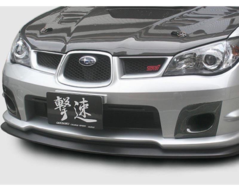 ChargeSpeed FRP Front Brake Duct Subaru WRX STI GD-F 06-07 - CS975BD