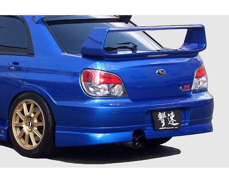 ChargeSpeed Rear Under Spoiler Subaru WRX STI 05-07 - CS975RS