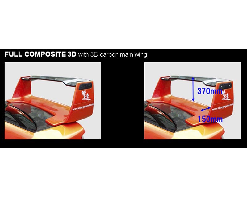 ChargeSpeed Full Composite Wing with 3D Top Subaru WRX STI 02-07 - CS978CW2