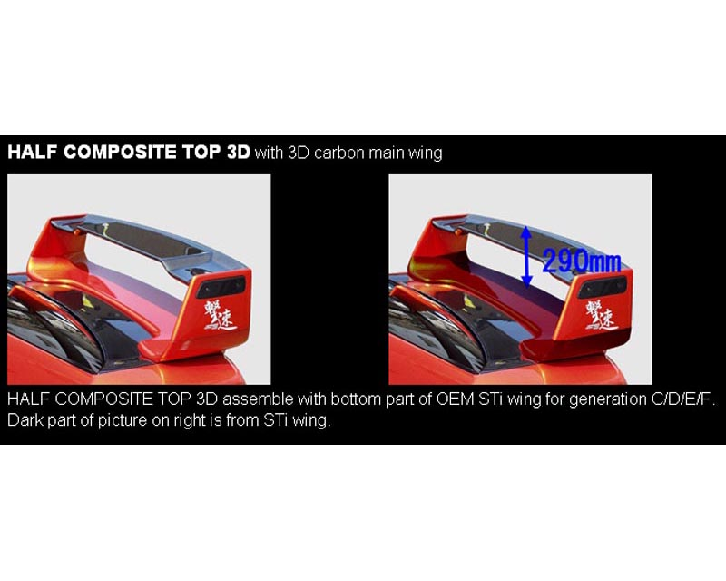 ChargeSpeed Half Composite 3D Wing Top Subaru WRX STI 02-07 - CS978CW4
