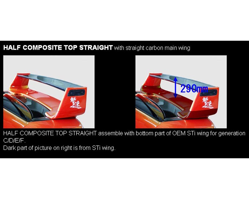 ChargeSpeed Half Composite Straight Wing Top Subaru WRX STI 02-07 - CS978CW5
