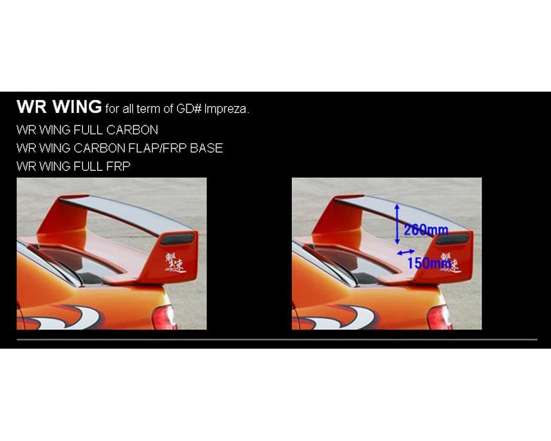 ChargeSpeed FRP WR Wing Subaru WRX STI 02-07 - CS978WR
