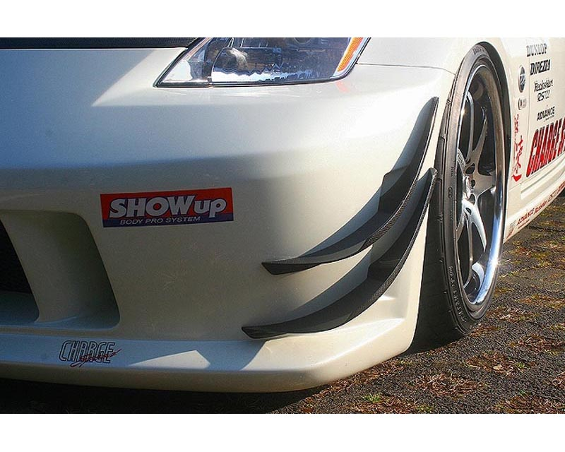ChargeSpeed Carbon Lower Canards Nissan 350Z 03-08 - CS722CLC