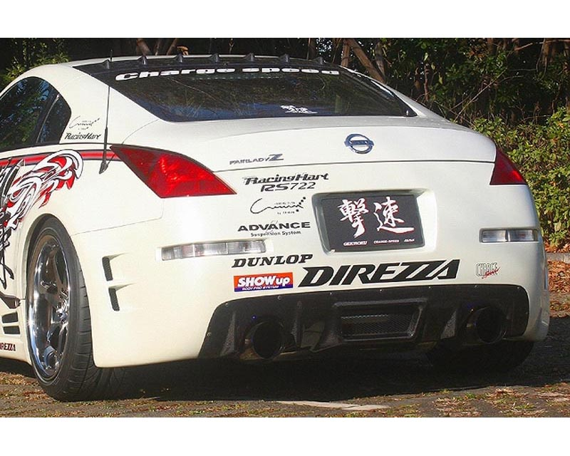 ChargeSpeed Rear Bumper w/o Carbon Cowl Nissan 350Z 03-08 - CS722RB