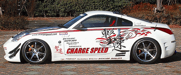 ChargeSpeed Side Skirts Nissan 350Z 03-08 - CS722SS
