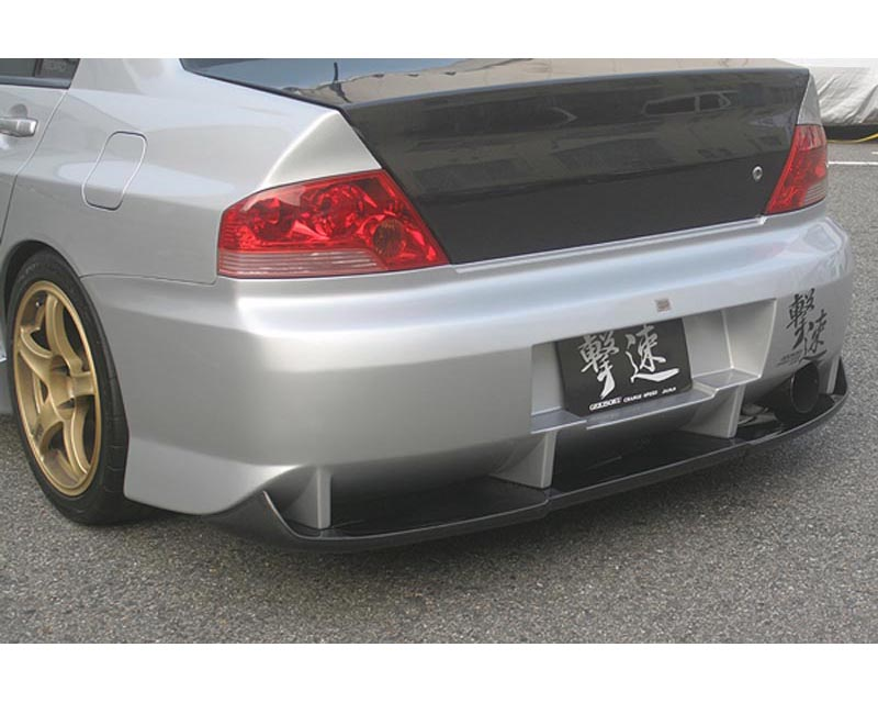 ChargeSpeed Type 1 Carbon Rear Under Diffuser Mitsubishi EVO VII VIII IX 03-08 - CS424RDC