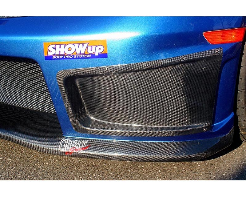 ChargeSpeed Carbon Under Bumper Cowl Cover Infiniti G35 Coupe 03-07 - CS695UWC