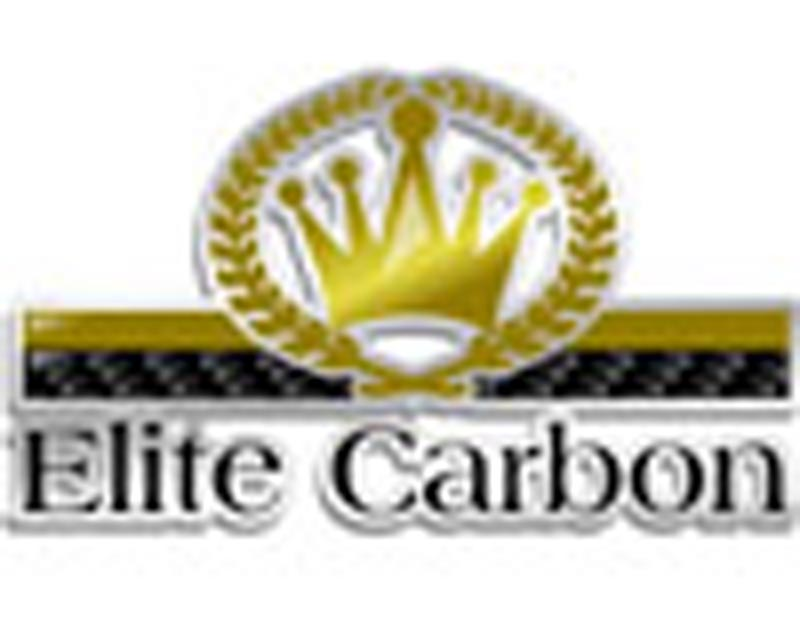 Image of Elite Carbon Fiber Air Box Lamborghini Gallardo 03-12