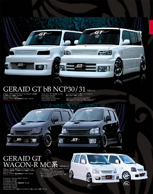 Geraid GT Scion XB Eyebrows