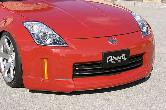 INGS LX Sport 3pc Body Kit Hybrid Nissan 350Z 06-09