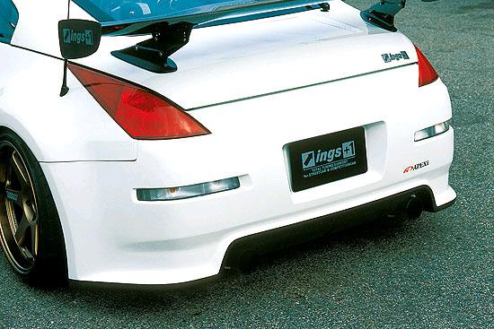 INGS N-Spec Rear Bumper Hybrid Nissan 350Z 03-09 - 00101-00301