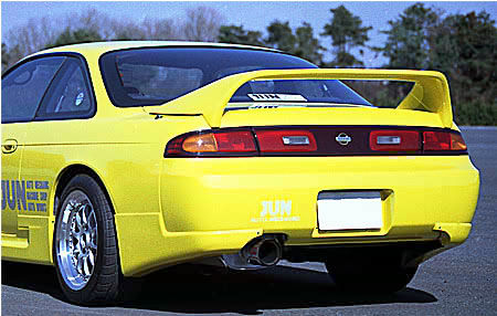 JUN Rear Mud Guard Nissan 240SX S14